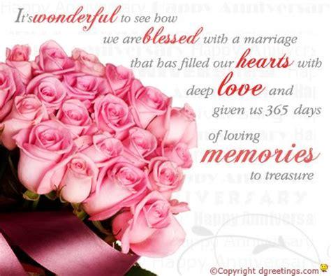 Di And Jiju Sms Marati by Anniversaries Happy Anniversary And Anniversary Cards On