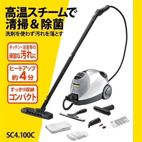 Sprei Tasya bandc rakuten global market karcher steam cleaner