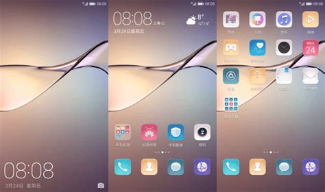 themes huawei p10 plus download huawei p10 and p10 plus theme for emui 5 0 and 4