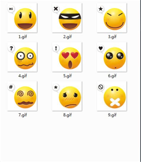 chinese font design emoticon the ooface of emoticons emoticon free download free