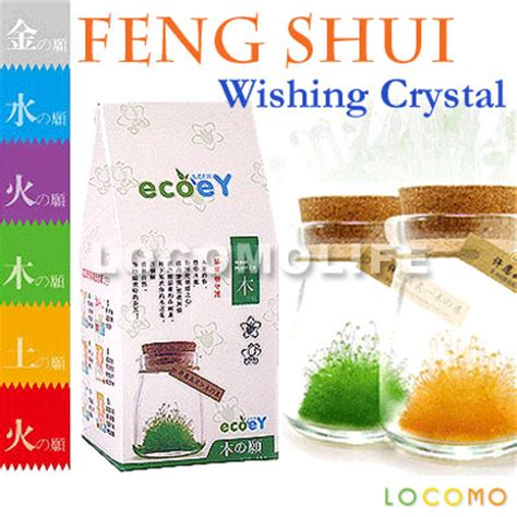 feng shui yellow diy wishing growing powder jar feng shui yellow hod004yel us 7 99 locomolife