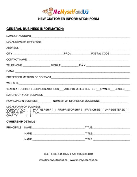 mmu new customer form