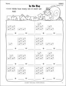 printable kindergarten worksheets 1 coloring kids