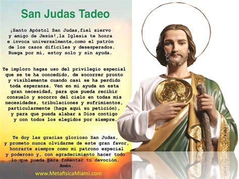oraciones a san judas tadeo san judas tadeo devocionario a san judas tadeo autos post