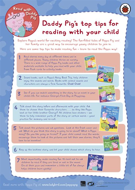 act reading section tips how to make reading fun storybookdad