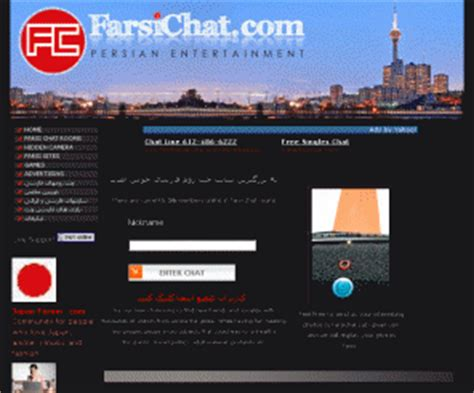 Iranian Chat Room by