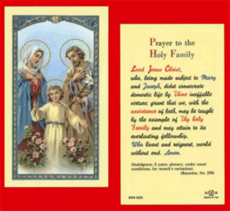 Holy Family Cards - prayer to the holy family holy card