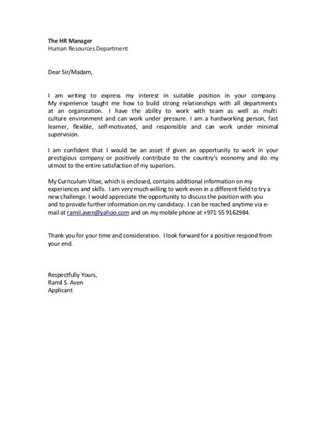 dear human resources department cover letter ramil s aven cv with cover letter
