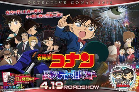 sinopsis detective conan the terbaru