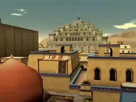 i giardini pensili di babilonia videoteca flipnet flipnet la classe capovolta