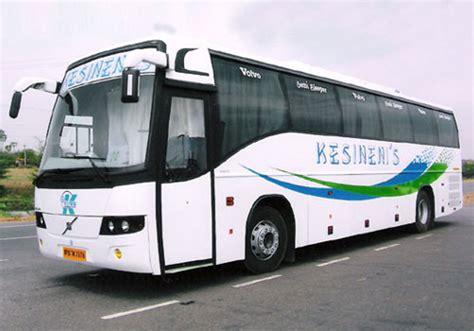 kesineni travels kesineni travels  bus booking  upto  max rs  flat