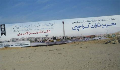 Karachi Search Bahria Town Karachi Pictures