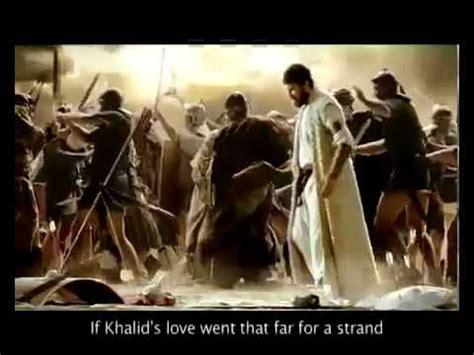 Saifuddin Qutzuz saifuddin qutuz pahlawan islam