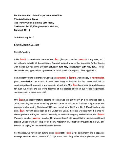 Invitation Letter For Visa Thailand Uk Visa 2017 แนะนำข นตอนการเตร ยมเอกสารย นว ซ าท องเท ยว Uk ย งไงให ผ าน ฉบ บฟร แลนซ ม