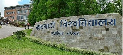 schemes college kathmandu ku to receive rs 8m grant from japan