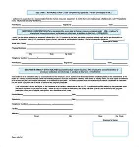 Student Application Template by Sle Students Loan Application Form 7 Free