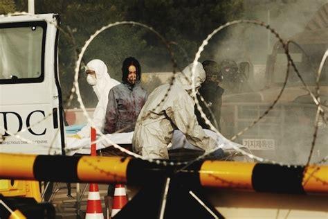 flu korean  asianwiki