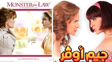 the egypt game movie 21 egyptian movies copied from hollywood identity magazine