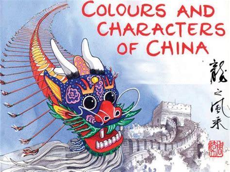 chinese new year history quot amazing sarawak festivals 2010 quot