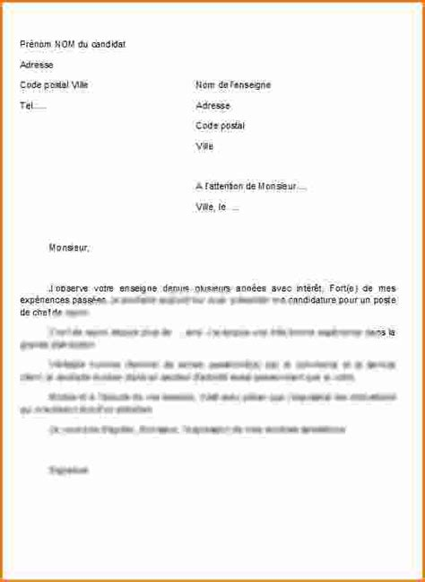 Exemple Lettre De Motivation En Mairie 5 Lettre De Motivation Candidature Spontan 233 E Mairie Exemple Lettres