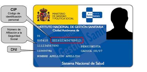 oficinas de muface en madrid calcula si el n 250 mero de la seguridad social es correcto aqu 237