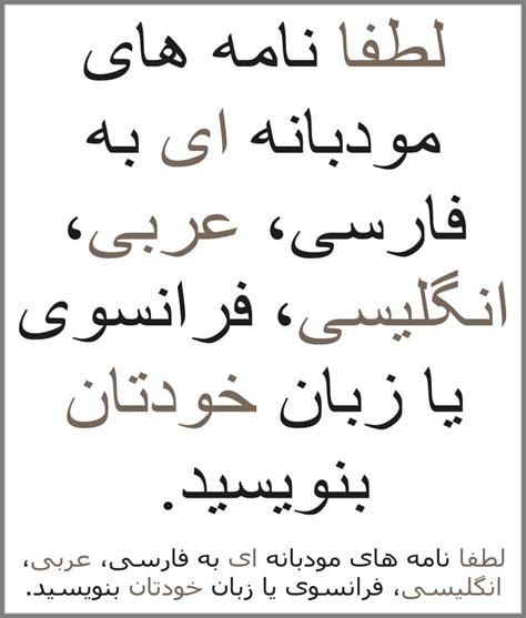 farsi language farsi subtitling services srt and stl farsi subtitle