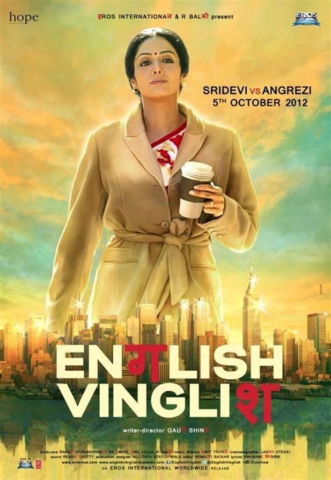 film india english vinglish hindi cinema blog english vinglish a queen empowered