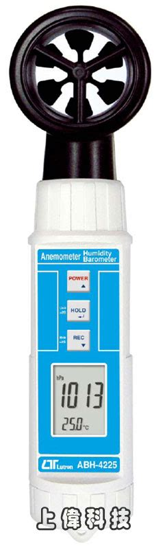 Abh 4225 4 In 1 Meter Anemometer Barometer Humidity Temp Meter abh 4225 風速 氣壓 溫溼度計 sunwe精密儀器
