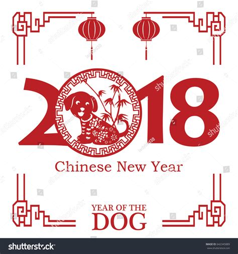 new year zodiac 2018 new year 2018 paper cutting stock vector 642345889