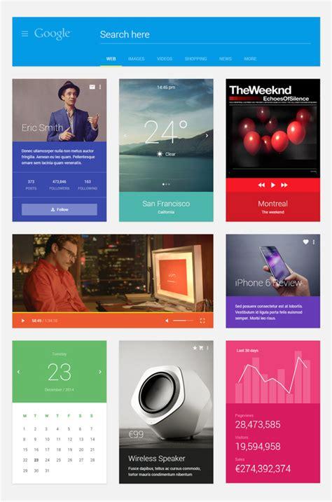 material design html ui kit 一组高手分享的新鲜优质ui kit免费下载 设计前沿