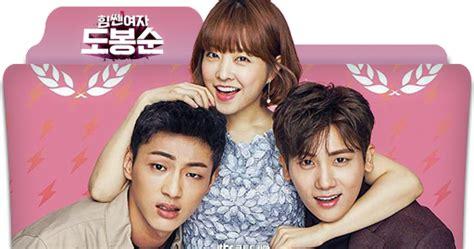 download ost film korea sedih download kumpulan ost drama korea terbaru 2018 update