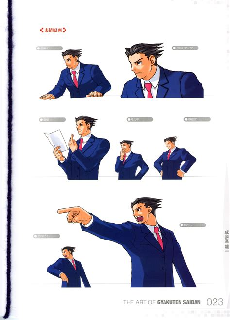 Court Records Ace Attorney The Artbook Totally Predicted 6 5 Aceattorney