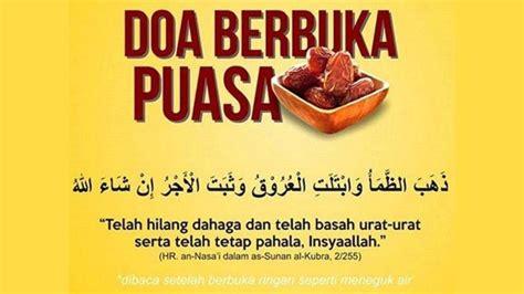 buka puasa sesuai sunnah nabi muhammad  lengkap doa