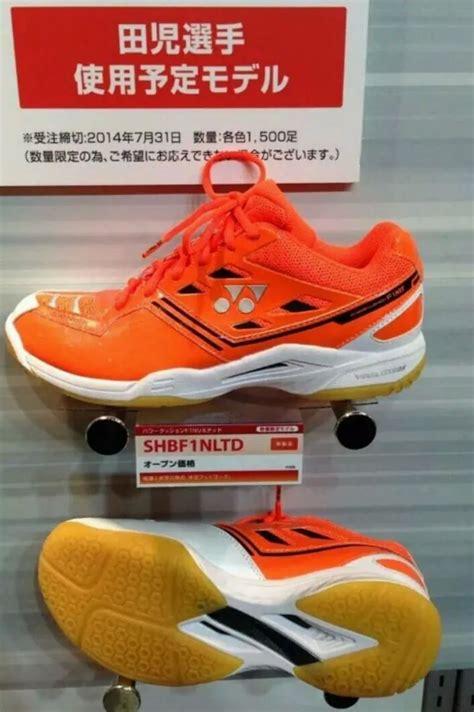 Yonex Duora 7 Original Japan racquet japan direct yonex badminton shoes shb f1nltd