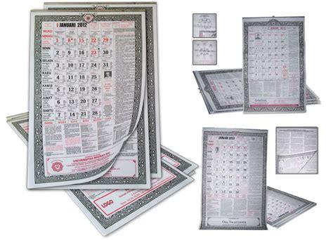 pemesanan kalender bambang gde rawi   mahameru bali