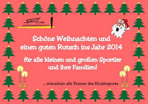 Schöne Weihnachtliche Bilder by Kindersport