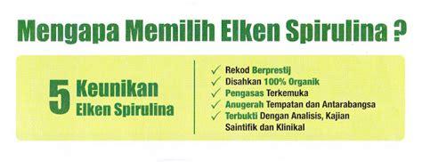 Elken Spirulina 500 Tablet Poris keistimewaan kehebatan spirulina elken