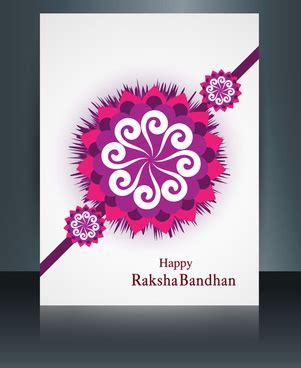 raksha bandhan card template free vector 193 free vector for