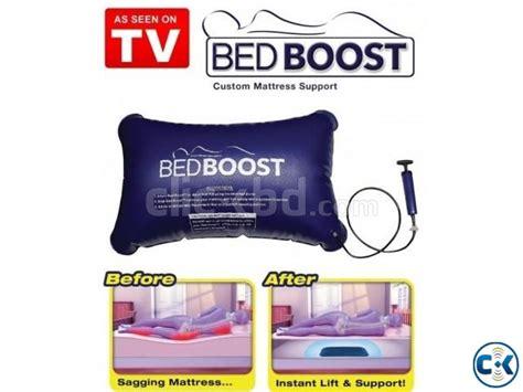 Bed Boost Costum Mattress Support bed boost mattress support clickbd