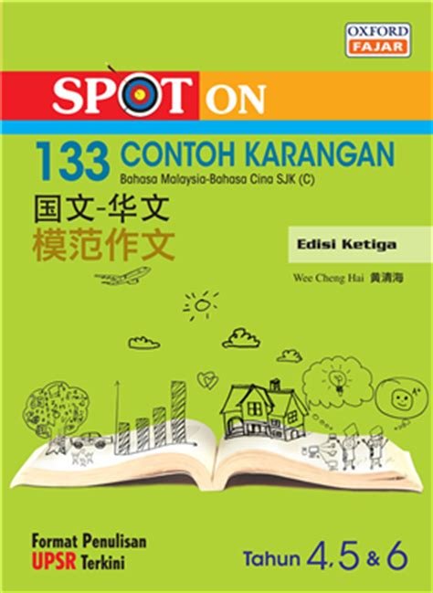 Buku Angka Pertamaku Time Learning My 123 Learning Pack spot on 133 contoh karangan bahasa malaysia bahasa cina