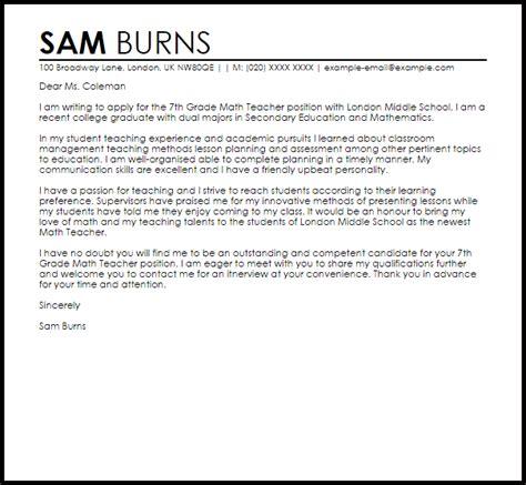 math teacher cover letter sle livecareer
