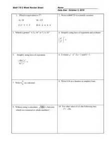 rational numbers worksheet grade 7 abitlikethis