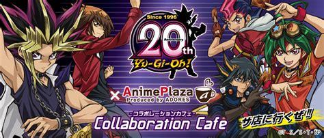V Anime Collaboration Femme by Anime Plaza Collaboration Cafe Yu Gi Oh Fandom
