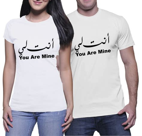 Kaos You kaos arabic you are mine cahaya mandiri konveksi