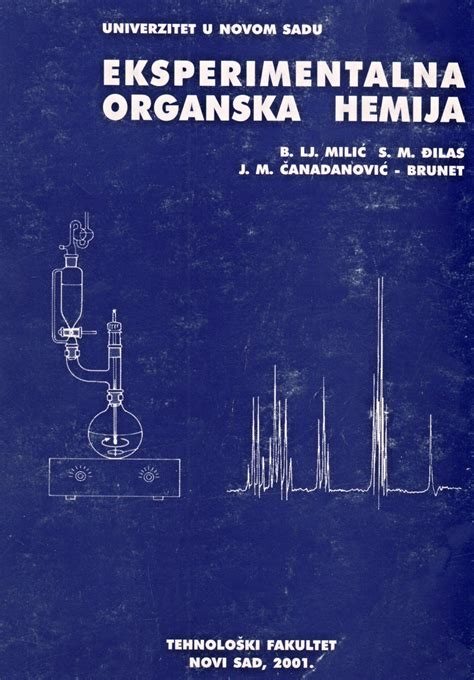 Hem Ij eksperimentalna organska hemija