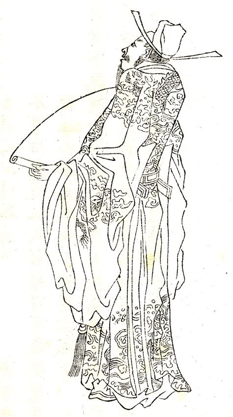 Di Renjie - Wikipedia Giles