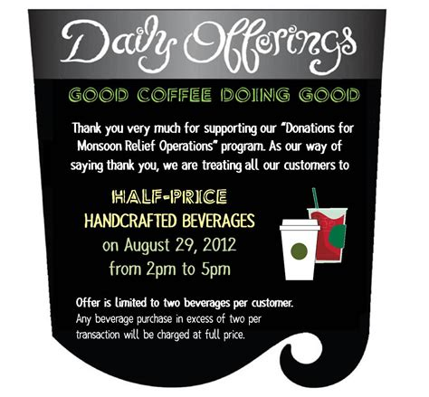 starbucks half price on handcrafted beverages august 2012
