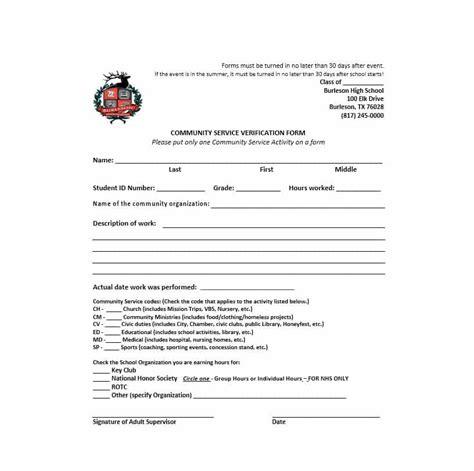 Community Service Verification Letter community service letter 40 templates completion