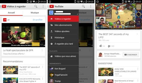 application design youtube youtube l application android passe 224 la version 6 0 et