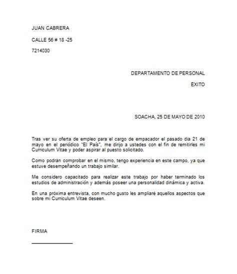 nuevos modelos de carta para solicitar trabajo en empresa portafolio de evidencia mayra moreno solicitud de empleo